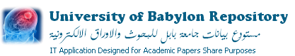 جامعة بابل بحوث مفتوحة المصدر وبكافة الاختصاصات العلمية و الانسانية